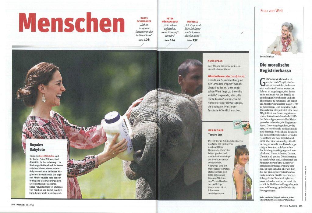 news-15.16-2 nomi vienna
